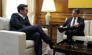 «Πυρετός» διαβουλεύσεων για το Σκοπιανό: Ολοκληρώθηκ η συνάντηση Τσίπρα - Μητσοτάκη
