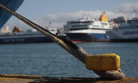 Κως - Τρόμος για γυναίκα σε τουαλέτα πλοίου – Ξαφνικά είδε μία περίεργη σκιά και…