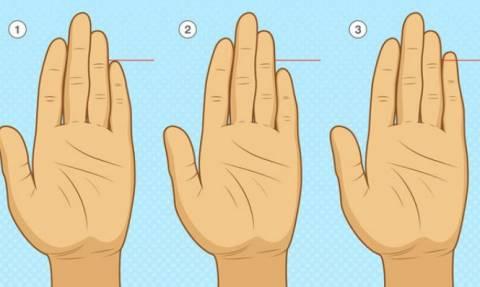 Παρατηρήστε καλά το μικρό σας δάχτυλο! Δεν φαντάζεστε τι φανερώνει για την προσωπικότητά σας!