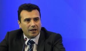 Σκόπια: Σε εξέλιξη η σύσκεψη των πολιτικών αρχηγών για το θέμα του ονόματος