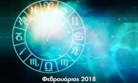 Φεβρουάριος 2018: Αυτές τις ημερομηνίες πρέπει να προσέξεις!