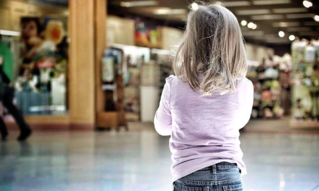 Έξι σημαντικά πράγματα που πρέπει να μάθετε στο παιδί σας, για ώρα ανάγκης