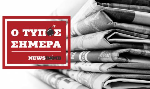 Εφημερίδες: Διαβάστε τα σημερινά (29/01/2018) πρωτοσέλιδα