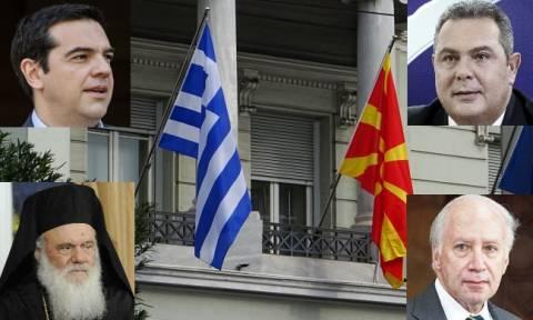 Σκοπιανό: Καθοριστικής σημασίας η επίσκεψη Νίμιτς στην Αθήνα