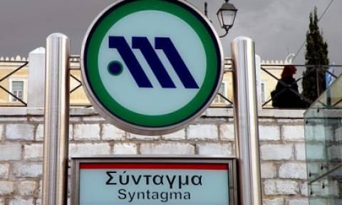 Άνοιξε ο σταθμός του Μετρό στο Σύνταγμα