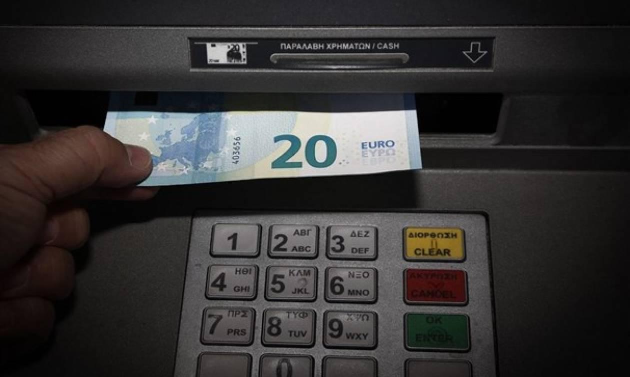 Τι αλλάζει στα capital controls από 1η Φεβρουαρίου