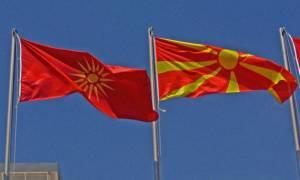Ποια άρθρα του Συντάγματος των Σκοπίων θεωρεί η Ελλάδα αλυτρωτικά