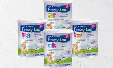 Βρεφικό γάλα FREZYLAC: Ανακαλούνται νέες παρτίδες λόγω κινδύνου σαλμονέλας