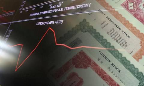 Financial Times: Η Ελλάδα ετοιμάζεται να εκδώσει επταετές ομόλογο