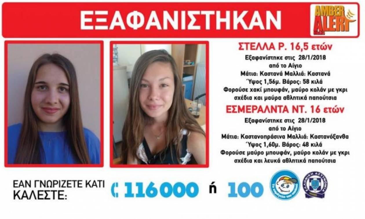 Αγωνία: Αυτά είναι τα δύο κορίτσια που εξαφανίστηκαν από το Αίγιο