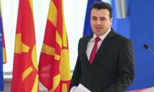 Ενδοκυβερνητική «κρίση» στα Σκόπια: «Όχι» του αλβανικού κόμματος στο δημοψήφισμα του Ζάεφ