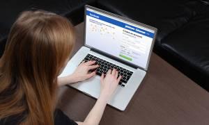 Δείτε τι αλλάζει στο Facebook και θα μεταβάλλει ριζικά τον τρόπο που το χρησιμοποιείτε (Vid)