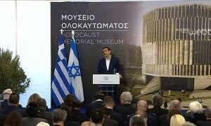 Τσίπρας από Θεσσαλονίκη: Το Μουσείο Ολοκαυτώματος είναι μια μάχη της μνήμης απέναντι στη λήθη