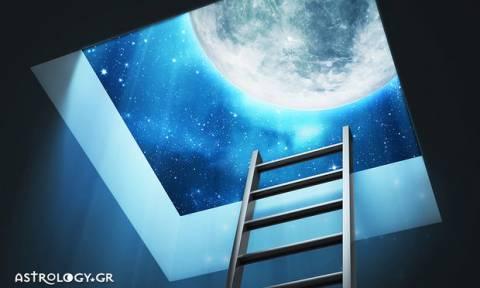 Όλα όσα είχες κρύψει μέσα σου, θα βγουν στο φως με τη Σεληνιακή έκλειψη