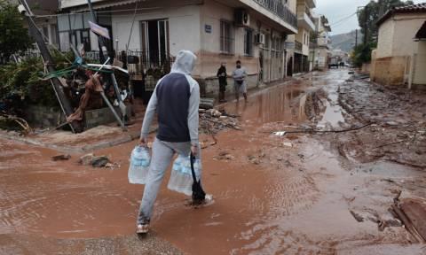 Περιφέρεια Αττικής: Διανομή υλικών πρώτης ανάγκης σε πλημμυροπαθείς της Μάνδρας
