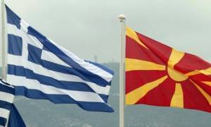 GornaMakedonija: Συμφωνία ή μπλόφα και καμένο χαρτί;