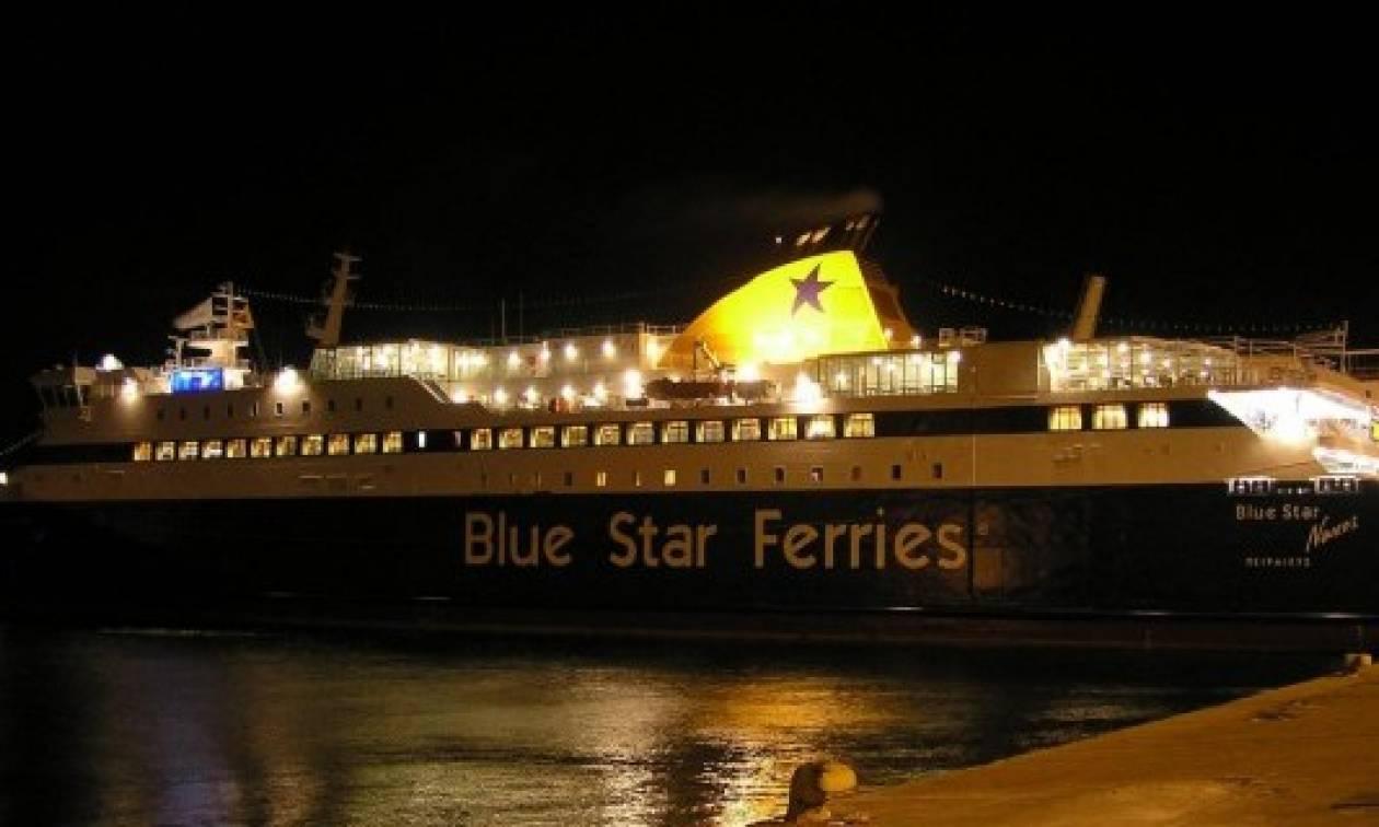 Τραγωδία στο Αιγαίο: Νεκρός ο επιβάτης του Blue Star Naxos που έπεσε στη θάλασσα
