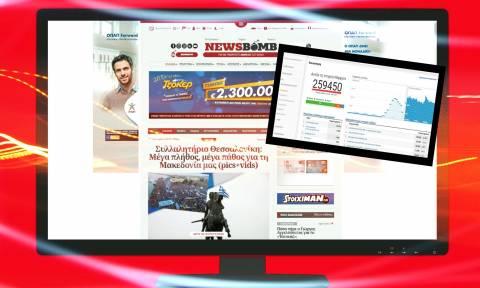 Ειδήσεις και άμεση ενημέρωση: Πρώτο το Newsbomb.gr, από τον πρώτο μήνα του 2018