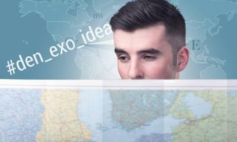 Τεστ γεωγραφίας: Σχεδόν ΚΑΝΕΙΣ δεν βρίσκει και τις 13 ερωτήσεις!
