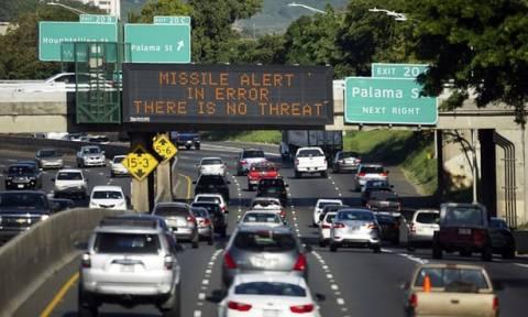Χαβάη: Απέλυσαν τον υπάλληλο που σήμανε συναγερμό για επίθεση πυραύλου