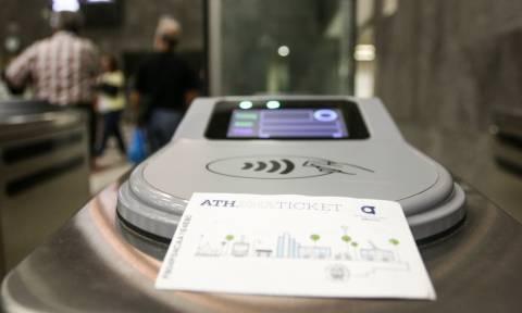 Ηλεκτρονικό εισιτήριο: Εντός των επομένων ημερών η αντικατάσταση των παλαιών μηχανημάτων