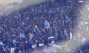 Συλλαλητήριο Αθήνα: Εκτιμήσεις για περισσότερους από 1,5 εκατ. διαδηλωτές - Νέο βίντεο-κάλεσμα