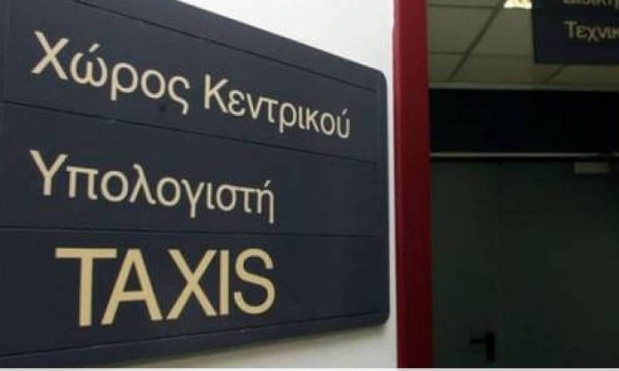 Ξεκινά η λειτουργία της ηλεκτρονικής πλατφόρμας για την σύσταση ΙΚΕ – Θα διασυνδεθεί με το TAXIS