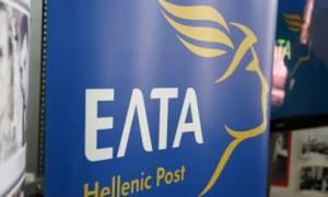Συναγερμός στην Άρτα: Λήστεψαν χρηματαποστολή των ΕΛΤΑ