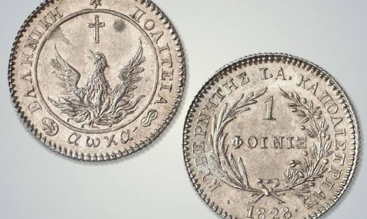 Σαν σήμερα το 1828 ιδρύεται η Εθνική Χρηματιστική Τράπεζα