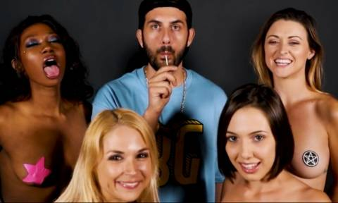 Το Pornhub τρελάθηκε - Δείτε τι ζητάει!