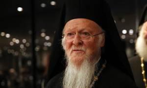 Σκοπιανό: Έκκληση του Οικουμενικού Πατριάρχη Βαρθολομαίου για αυτοσυγκράτηση