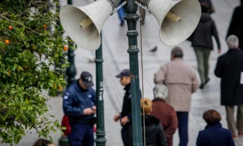 Συλλαλητήριο Αθήνα: Αυτές είναι οι συγκεντρώσεις που θα πραγματοποιηθούν σήμερα (3/2)