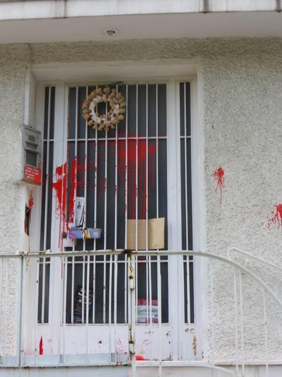 ΕΚΤΑΚΤΟ - Συλλαλητήριο Αθήνα: Επίθεση στο σπίτι του Μίκη Θεοδωράκη