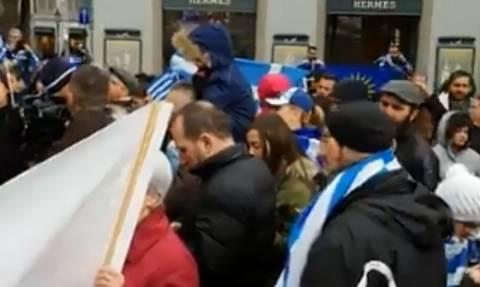 Έλληνες της Ζυρίχης διαδήλωσαν για τη Μακεδονία (video)