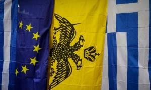 Συλλαλητήριο Αθήνα: Τι μαρτυρά νέα δημοσκόπηση για τη χρήση του όρου «Μακεδονία»