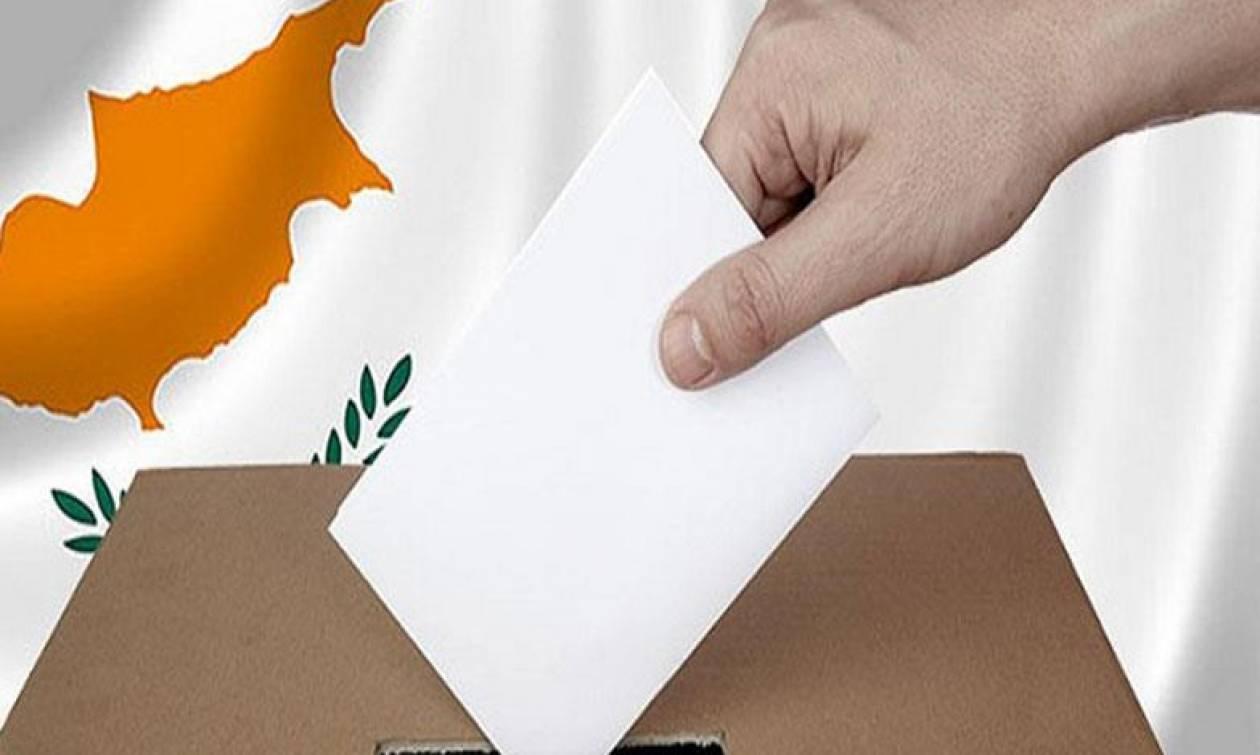 Εκλογές Κύπρος: Δεύτερος και τελικός γύρος για την εκλογή Προέδρου