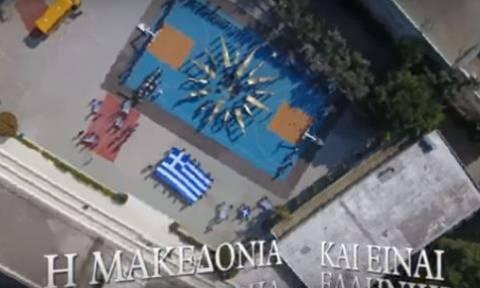 Συλλαλητήριο Αθήνα – Βίντεο συγκίνησης: Συγκλονίζουν μαθητές που τραγουδούν το «Μακεδονία Ξακουστή»
