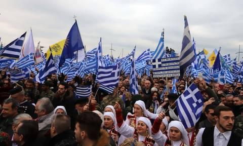 Συλλαλητήριο Αθήνα: Τα δάκρυα του Καραμανλή για την Μακεδονία
