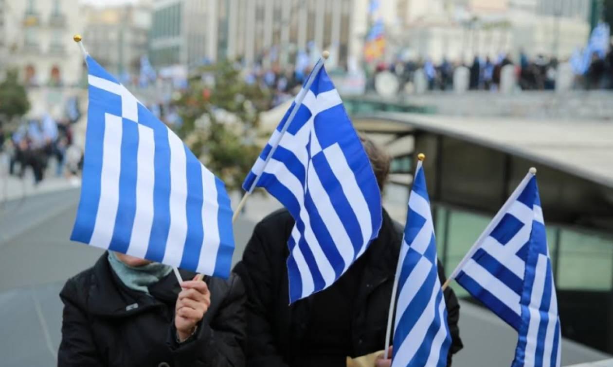 Συλλαλητήριο Αθήνα: Χιλιάδες κόσμου στο μεγάλο συλλαλητήριο για τη Μακεδονία (pics)