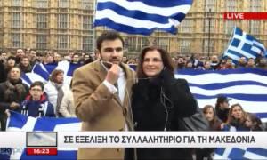 Συλλαλητήριο για τη Μακεδονία και στο Λονδίνο - Δείτε το συγκινητικό βίντεο