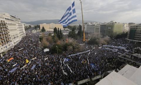 Συλλαλητήριο Αθήνα: Τοπογράφος ξεκαθαρίζει πόσοι ήταν οι διαδηλωτές (vid)