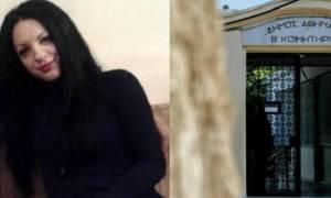 Δώρα Ζέμπερη: Το μυστικό που κρύβεται στο μπουφάν της
