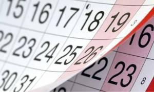Καθαρά Δευτέρα 2018: Υποχρεωτική αργία ή όχι; Τι ισχύει για το ωράριο λειτουργίας των καταστημάτων
