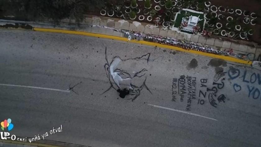 Παντελής Παντελίδης: Ανατριχιαστικό - Δείτε τι έκαναν στο σημείο που σκοτώθηκε