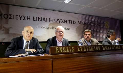 Στη Βουλή το σχέδιο νόμου για την παραγωγή και επεξεργασία φαρμακευτικής κάνναβης στην Ελλάδα