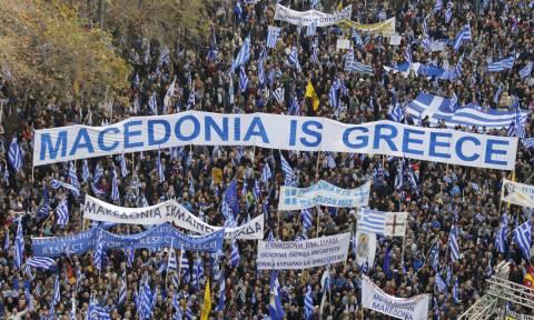 Νέο συλλαλητήριο για τη Μακεδονία: Δείτε πού και πότε