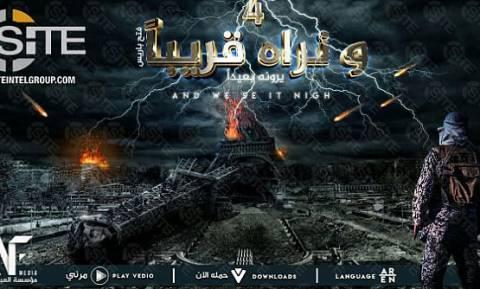 Το Ισλαμικό Κράτος απειλεί ξανά το Παρίσι με επίθεση στον Πύργο του Άιφελ (vid)