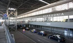 Θεσσαλονίκη: Κανονικά εκτελούνται οι πτήσεις στο αεροδρόμιο «Μακεδονία»