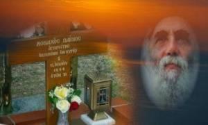 Νεκρανάσταση Αστυνομικού: Το συγκλονιστικό Θαύμα του Γέροντος Παΐσίου