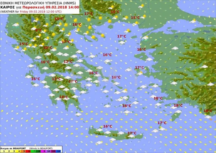 Καιρός τώρα: Συννεφιά σε όλη τη χώρα - Έρχεται σφοδρό κύμα κακοκαιρίας (pics)